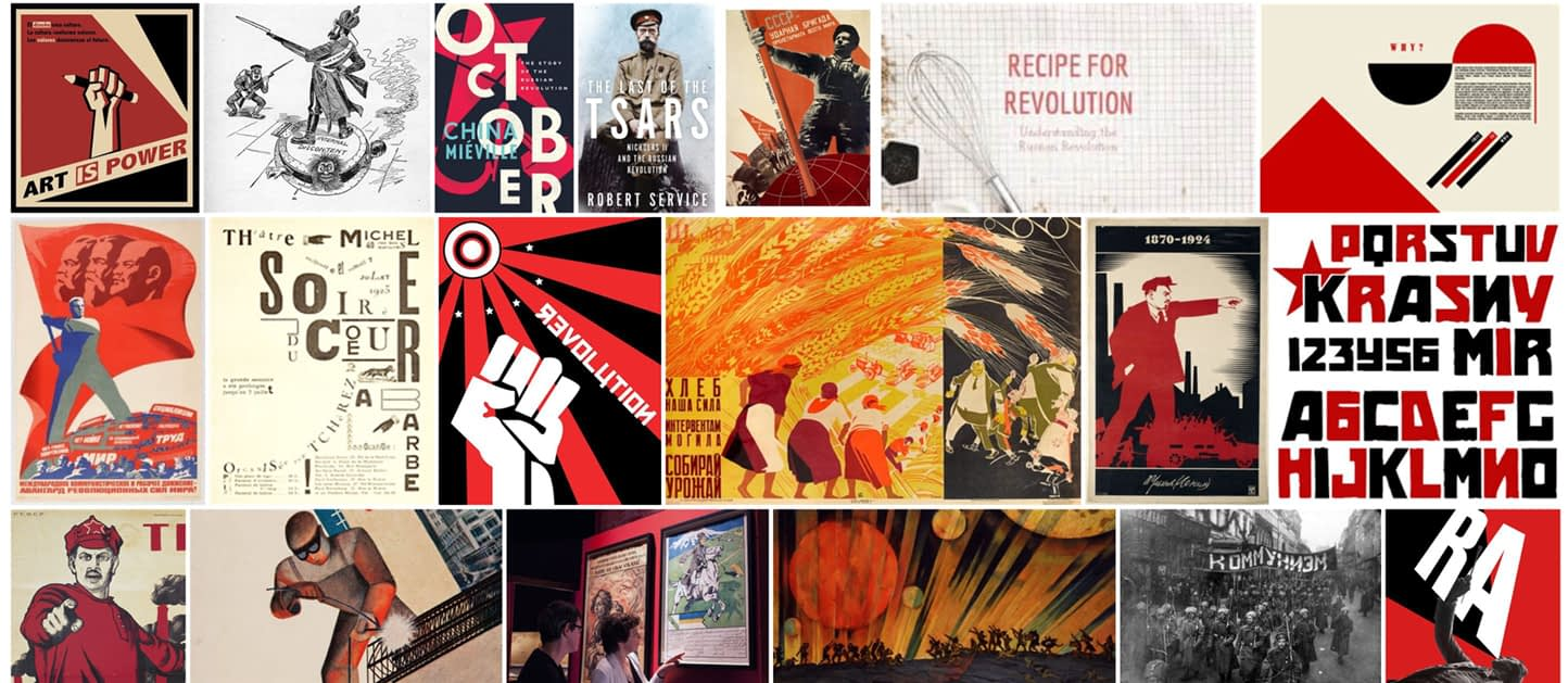 Inspiration: Russian Revolutionary Typography